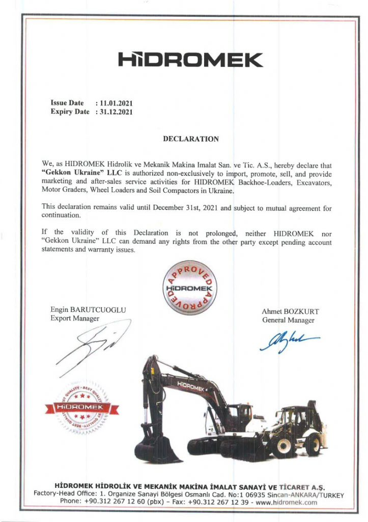 Дилерська ліцензія HIDROMEK
